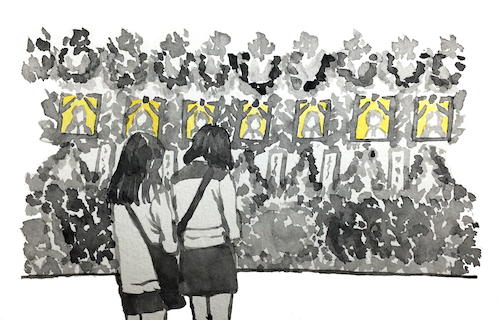 Students in Sewol memorial
